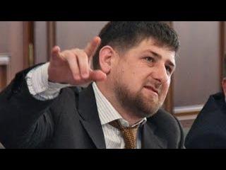Кадыров уличил Кремль во лжи. Путин опять умер
