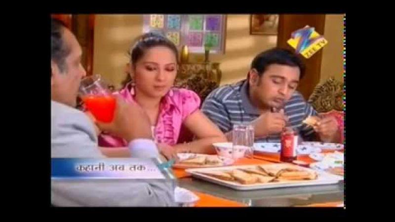 Я выросла здесь 33 серия) Yahan main ghar ghar kheli