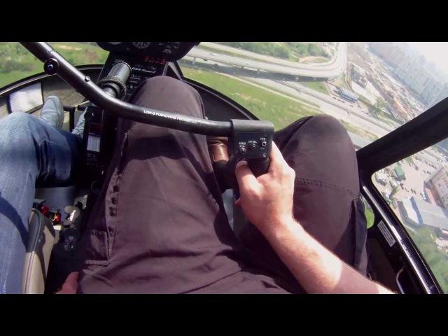 Обучение пилотированию вертолётом Robinson R44