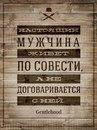 Фотоальбом Максима Духановского