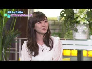 FAM48INA 151104 AKB Horror Night - Adrenalin no Yoru ep09 Live broadcast (Watanabe Miyuki)