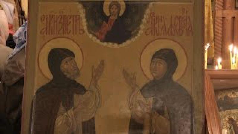 Проповедь на неделю 14-ю по Пятидесятнице на память перенесения мощей святых Петра и Февронии