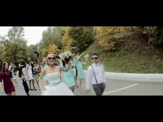 Веселый, креативный, драйвовый,танцевальный,свадебный клип. Валентин+