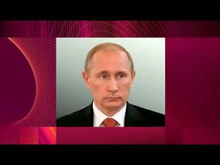 Путин распорядился подписать с Арменией соглашение о создании Объединённой региональной системы ПВО - Первый канал