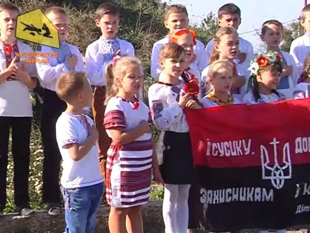 На Ивано Франковщине сформирован детский батальон Сокіл