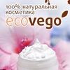 ECOVEGO - Натуральная этичная косметика