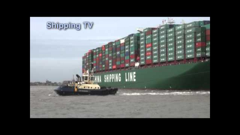Worlds biggest container ship CSCL Globe maiden call