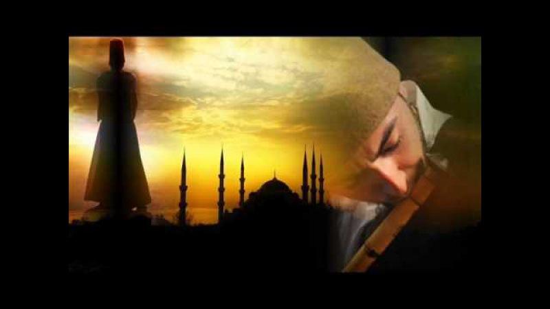 Turkish Ney Music - Istanbulda Sabah Morning in Istanbul
