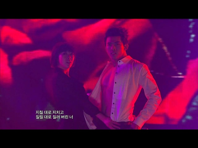 TVPP 2PM Back to U 투피엠 백 투 유 @ Korean Music Festival Live