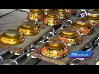 Малые города России: Семенов - здесь расписывают посуду под хохлому и делают матрешек-чебурашек
