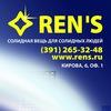 REN'S