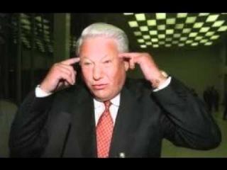 Ельцин. Пьяный кучер. Кобзон