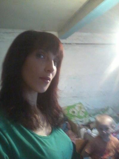 Інна Осадченко
