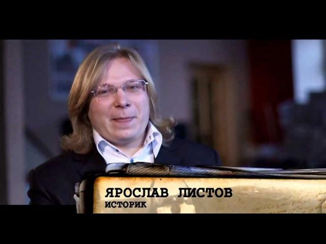 Тайна Наркомов Александра Коллонтай