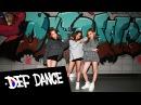 [키즈댄스학원 No.1] 효린 - One Way Love (너 밖에 몰라) DANCE COVER / 데프키즈분기별평가 가수오디 4