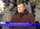 Воїни інтернаціоналісти 16 02 2015р
