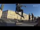 Трюки на баланс борде TREEKIX / Balance board tricks with TREEKIX / 2