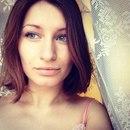 Фотоальбом Екатерины Афанасьевой