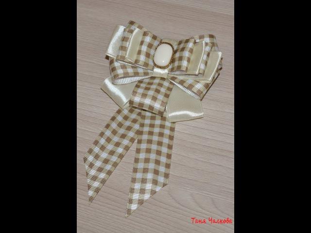 Школьный галстук для девочки/School necktie for girls