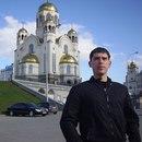 Личный фотоальбом Кирилла Шестокова