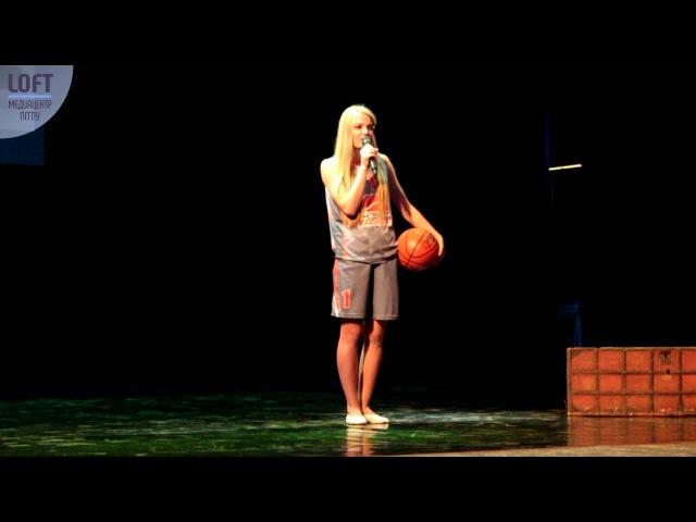 Выступление Марии Трубиновой на Мисс студенчество Прикамья 2016