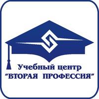 """Логотип Учебный центр """"Вторая профессия"""" / Уфа"""