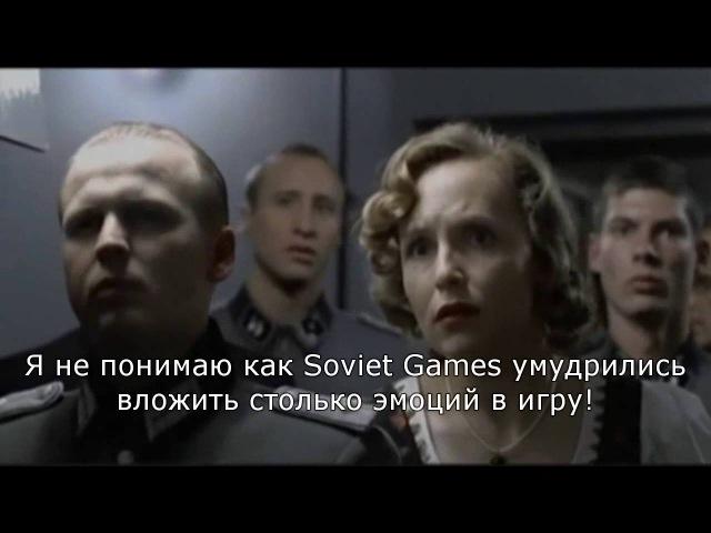 Гитлер ловит Датфил