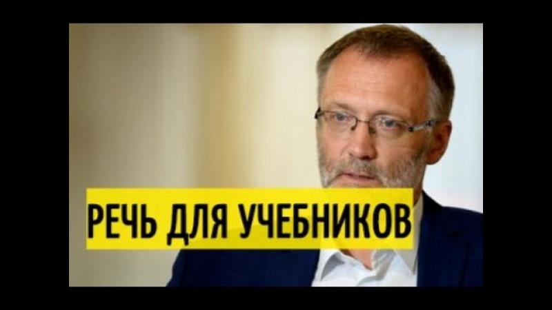 Михеев фактами размазал по стенке напыщенного академика/Михеев на Поединке у Соловьева