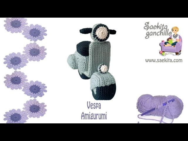 Ganchillo Vespa Crochet * Parte 2 Ruedas y Asiento * Saekita Ganchillo