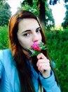 Фотоальбом Саши Волобуевой