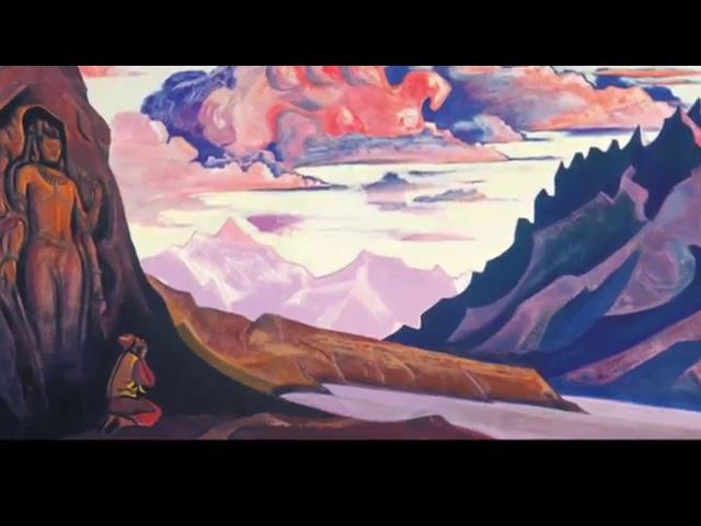 Майтрейя Владыка Шамбалы - Ригден Джапо
