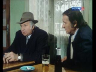Расследования комиссара Мегрэ (серия 46, часть 1) (Les enquêtes du commissaire Maigret, 1980), режиссер Марсель Кравенн