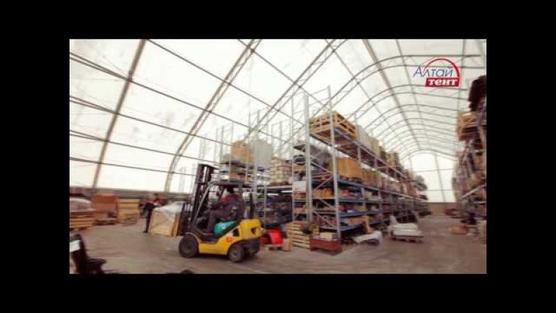 Тентовые ангары склады Быстровозводимые здания Строительство складов