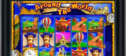 Казино вокруг света играть бесплатно выигрыши в казино в минске на игровых автоматах