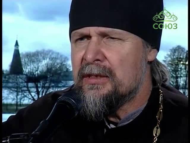 Священник Андрей Гуров Милосердие