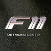 F11 Detailing Center Омск