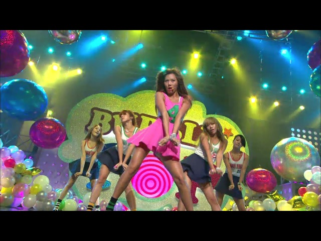 Hyuna(4MINUTE) - Attention Bubble Pop,