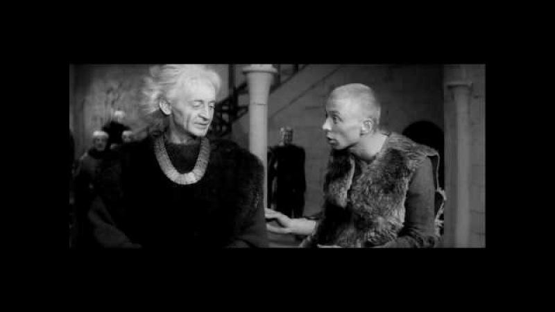 Король и шут (из фильма Король Лир)