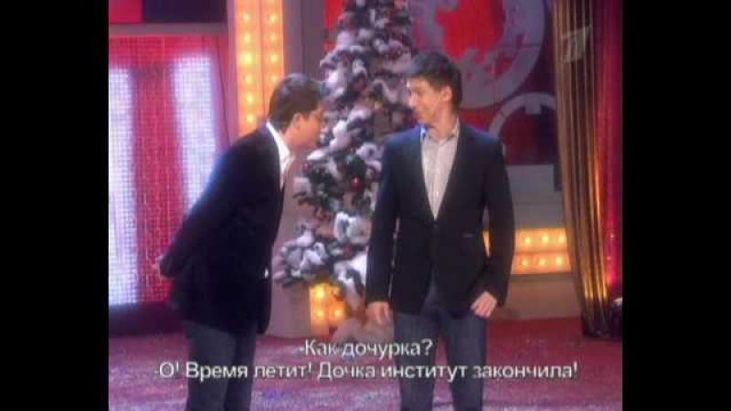 """Гарик """"Бульдог"""" Харламов и Тимур """"Каштан"""" Батрутдинов- Американизмы"""