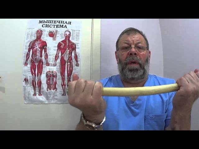 Межпозвоночная грыжа поясничного отдела симптомы упражнения Поясничная грыжа лечение без операции