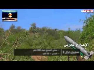 СИРИЯ! Syria War in Action 40 25 11 2015