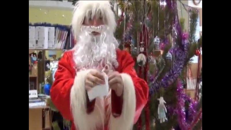 Розыгрыш конкурса Письмо Деду Морозу 2015
