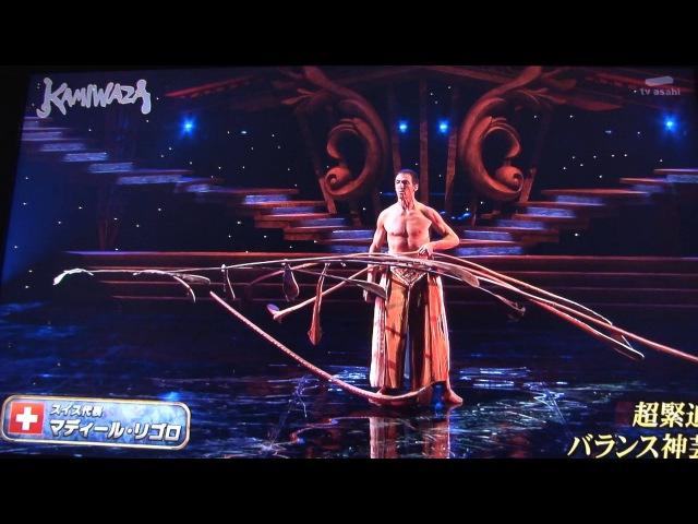 KAMIWAZA 2013 Champion From ( TV ASAHI ) 17 - 2 - 2013