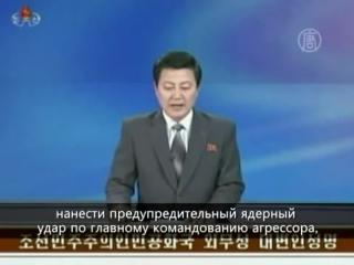 КНДР ОБЕЩАЕТ УНИЧТОЖИТЬ  США - ТРАГИКОМЕДИЯ !!!