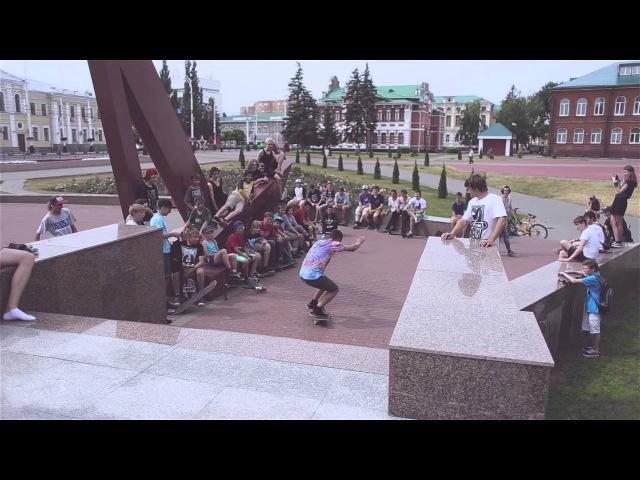 Wild In The Streets Tambov 2015 ONSKATE EMERICA