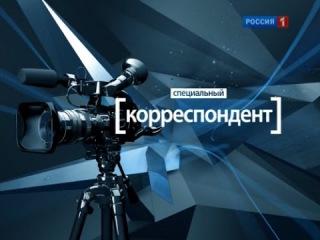 Специальный корреспондент. Алкомафия. Борис Соболев (2011)