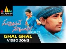 Ghal Ghal Nuvvostanante Nenoddantana Songs Video Song Siddharth Trisha