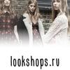 LookShops.ru - Выбери свой образ