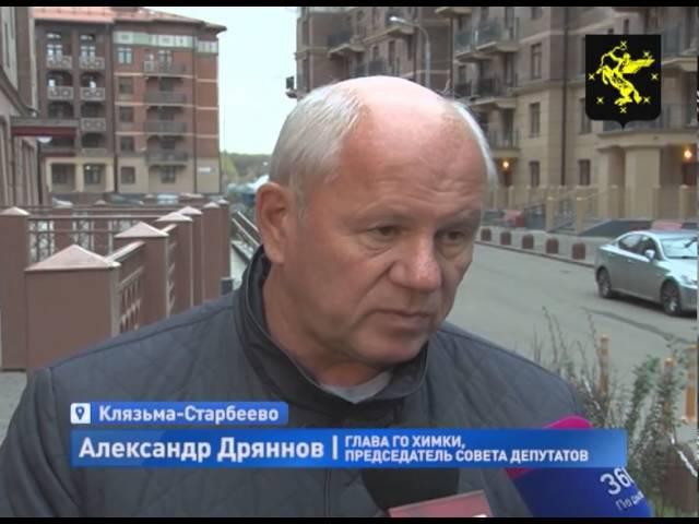 В ЖК Город набережных открыли временный пункт полиции