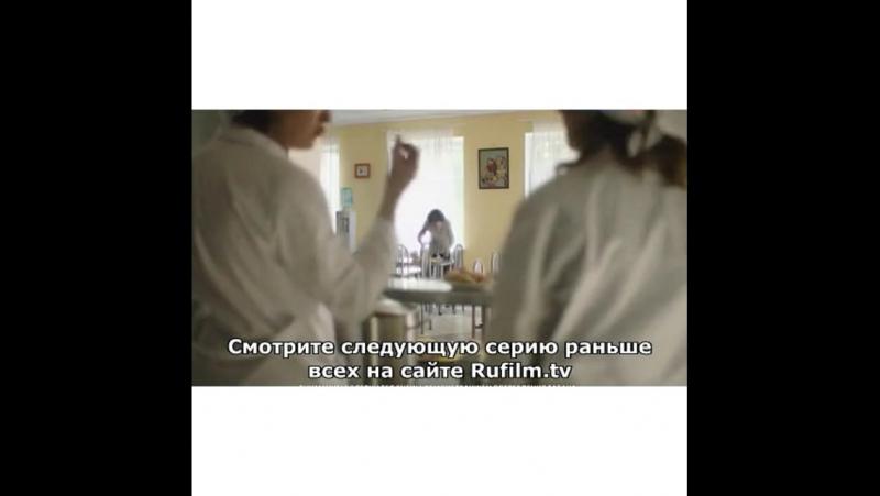 Сериал Чужая милая 1 серия. Катерина Вкусноделкина.